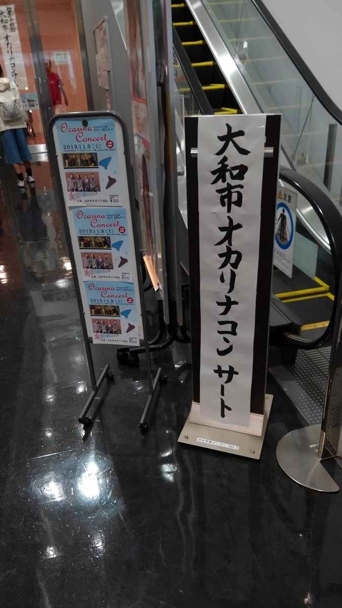 f:id:WatanabeNobuaki:20191124130401j:plain