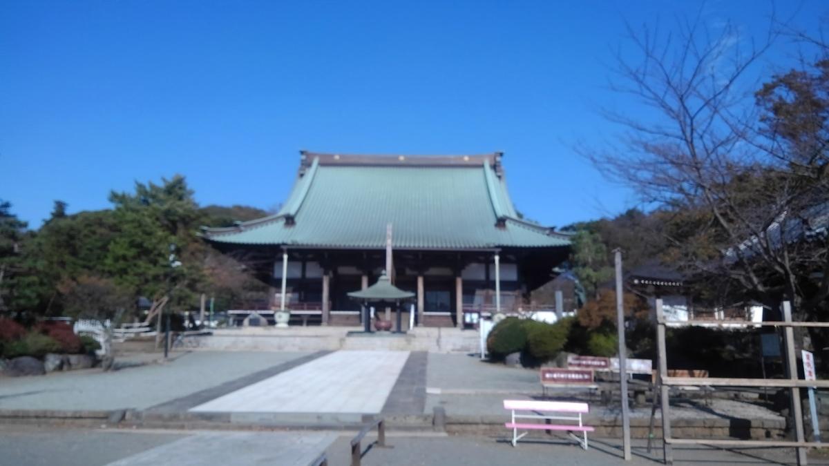 f:id:WatanabeNobuaki:20191124131715j:plain