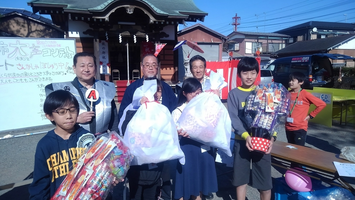 f:id:WatanabeNobuaki:20191124133415j:plain