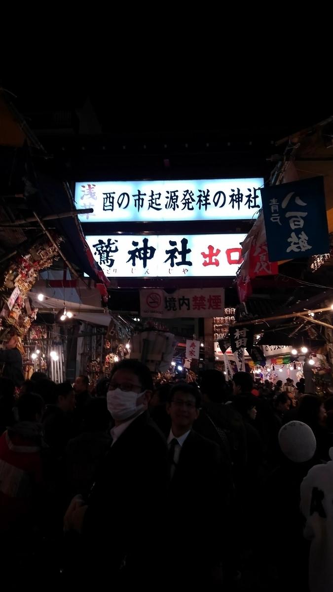 f:id:WatanabeNobuaki:20191124135135j:plain