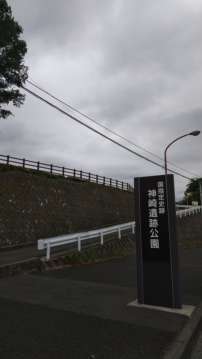 f:id:WatanabeNobuaki:20200525122714j:plain