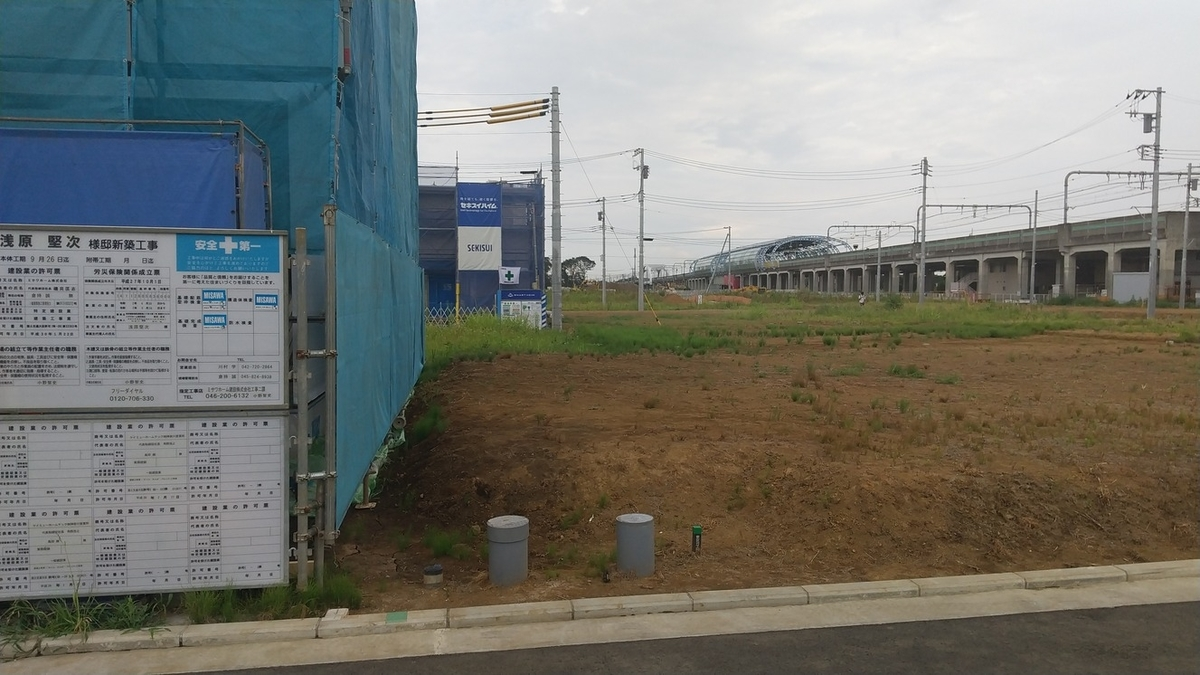 f:id:WatanabeNobuaki:20200826113621j:plain