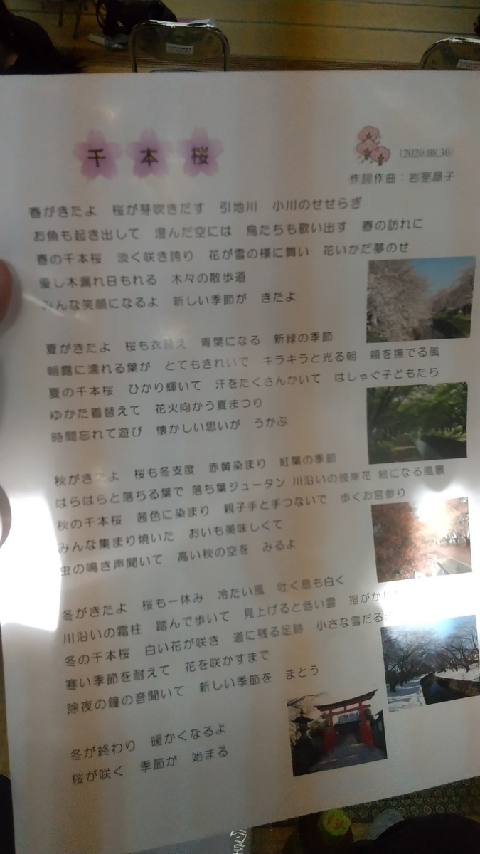 f:id:WatanabeNobuaki:20200904123303j:plain