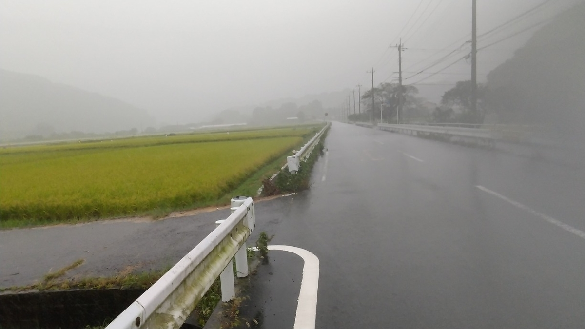f:id:WatanabeNobuaki:20200904124536j:plain