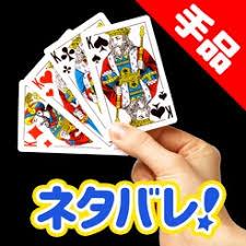f:id:Watanukix:20191110125952j:plain