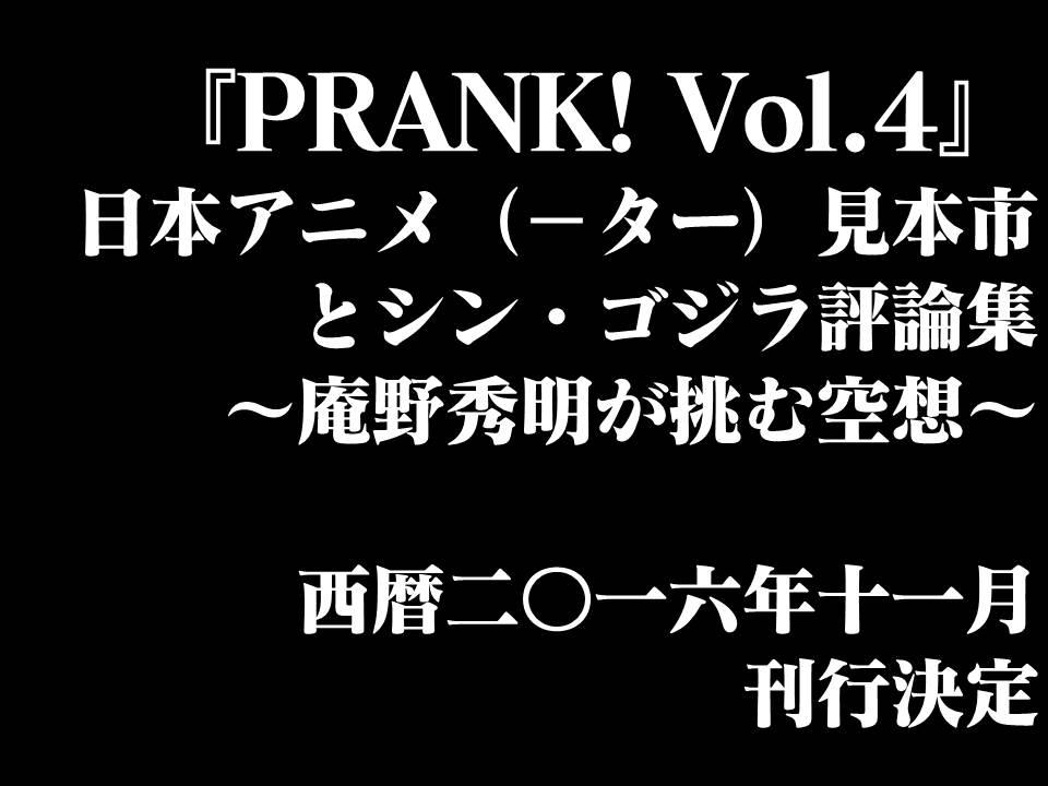 f:id:WataruUmino:20160819013557j:plain