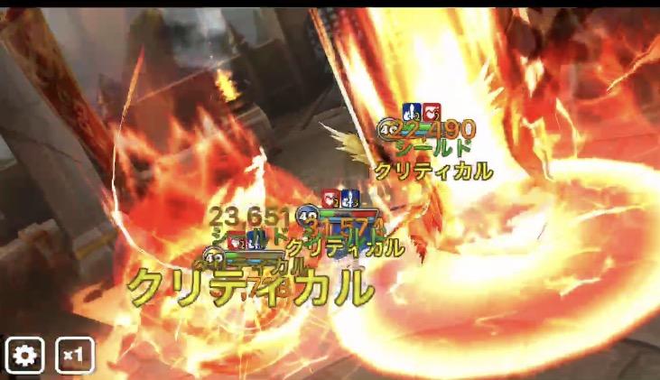 f:id:Watarugo-summonersw:20181031112440p:plain