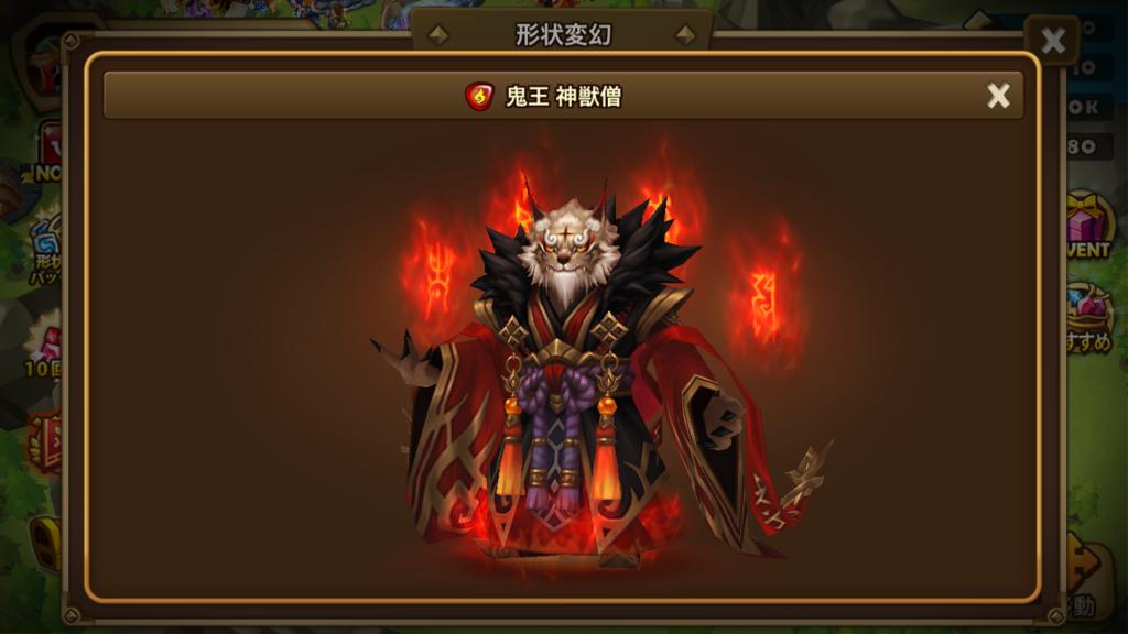 f:id:Watarugo-summonersw:20190117154811p:plain