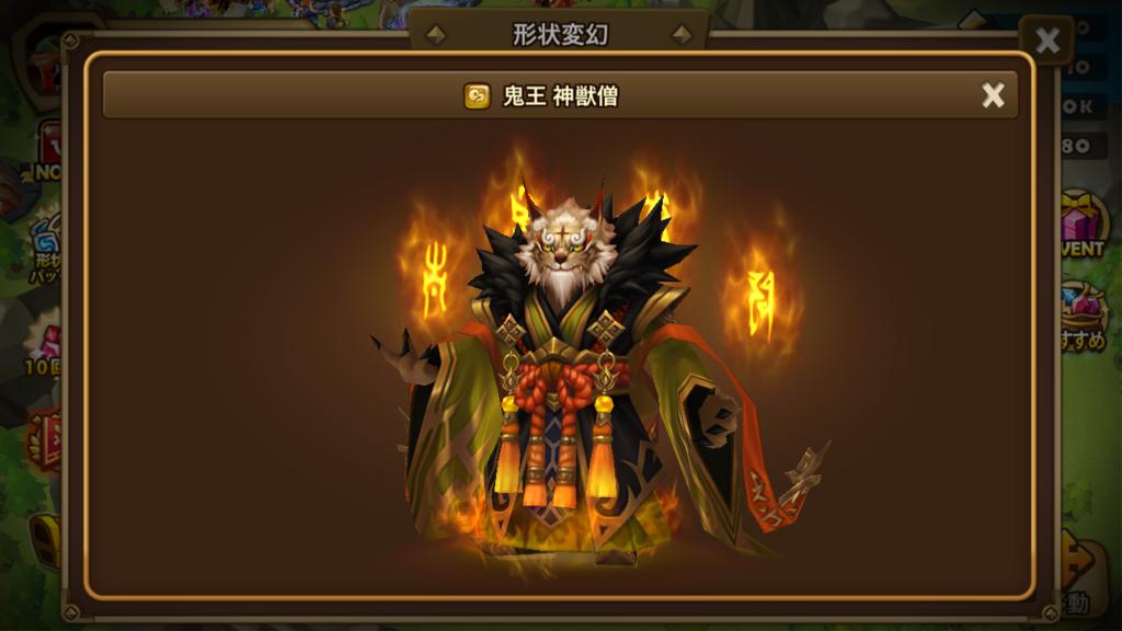 f:id:Watarugo-summonersw:20190117154834p:plain