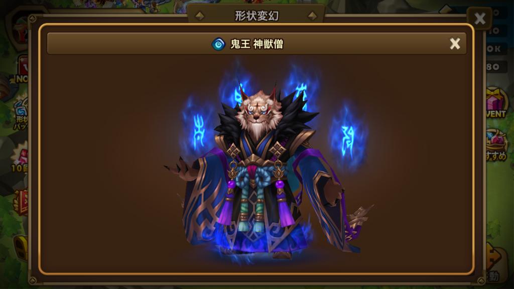 f:id:Watarugo-summonersw:20190117155354p:plain