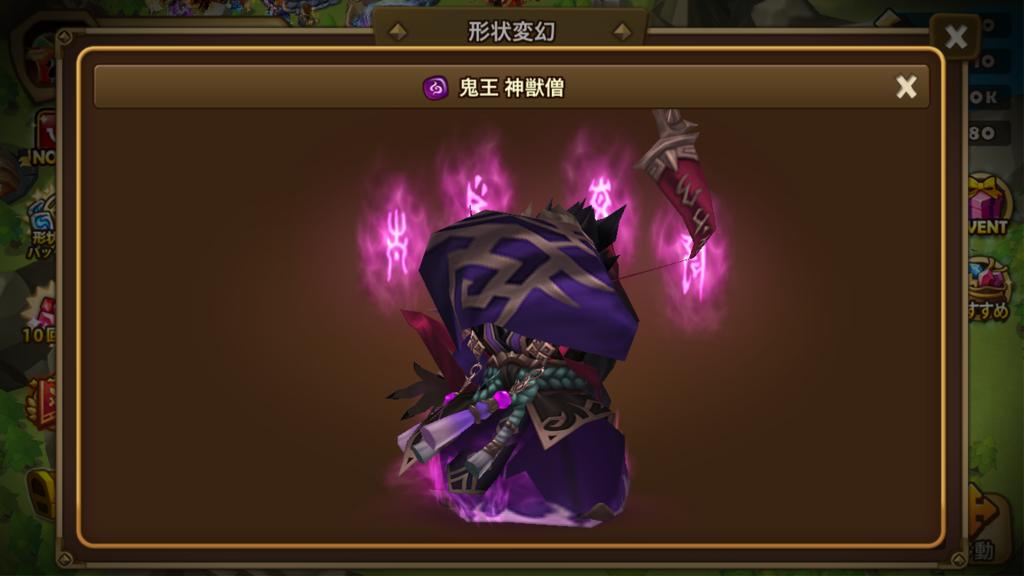 f:id:Watarugo-summonersw:20190117160416p:plain