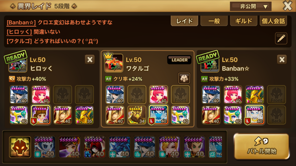 f:id:Watarugo-summonersw:20190306073803p:plain