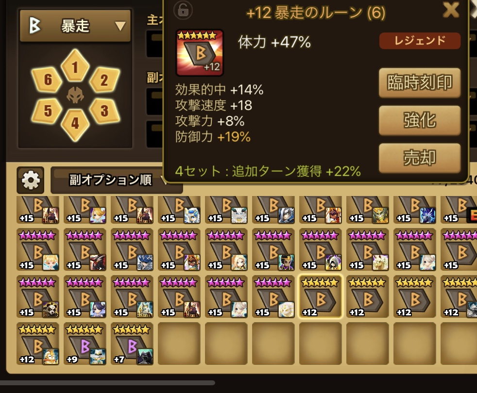 f:id:Watarugo-summonersw:20200511155313j:plain