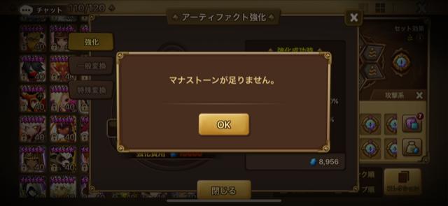 f:id:Watarugo-summonersw:20200827112600p:plain