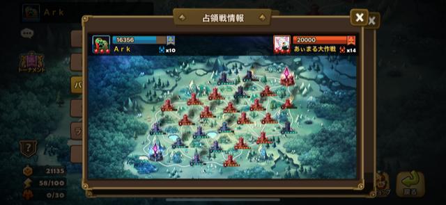 f:id:Watarugo-summonersw:20200828110609p:plain