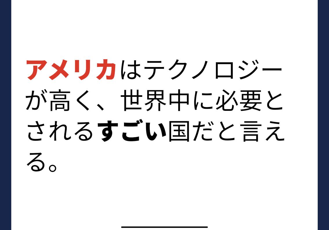 f:id:Watawata:20200907210200p:plain
