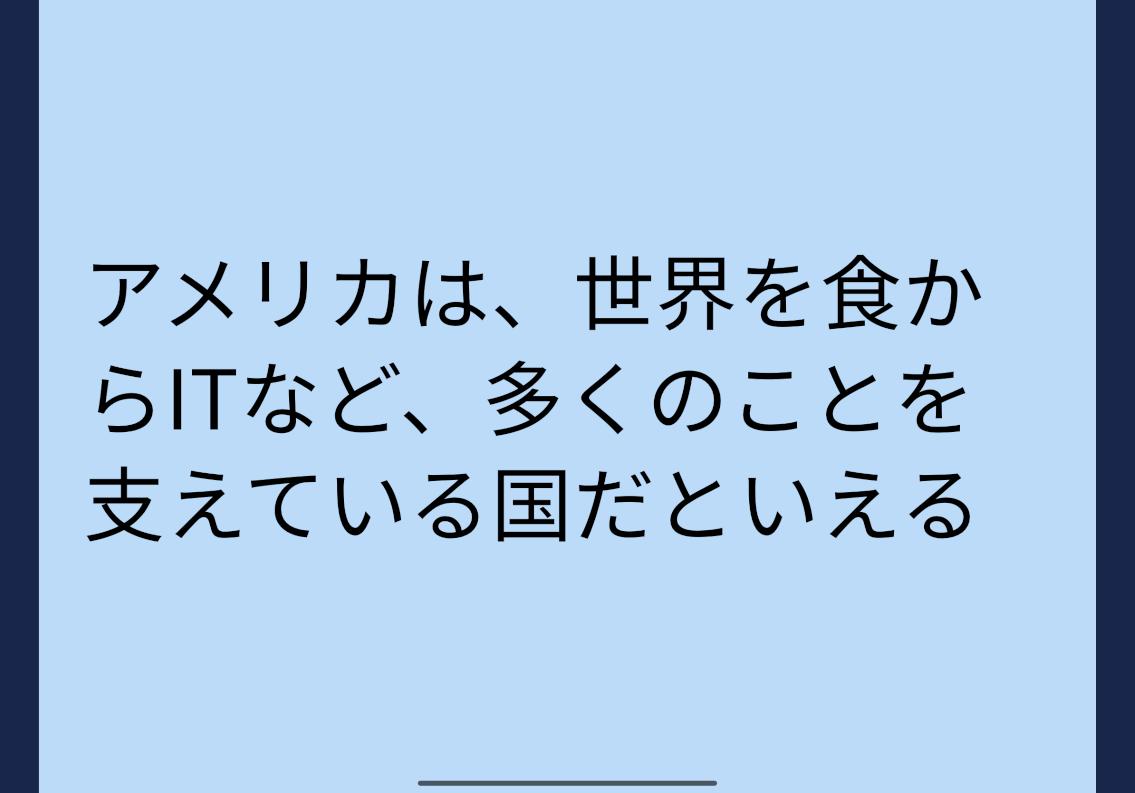 f:id:Watawata:20200907210219p:plain