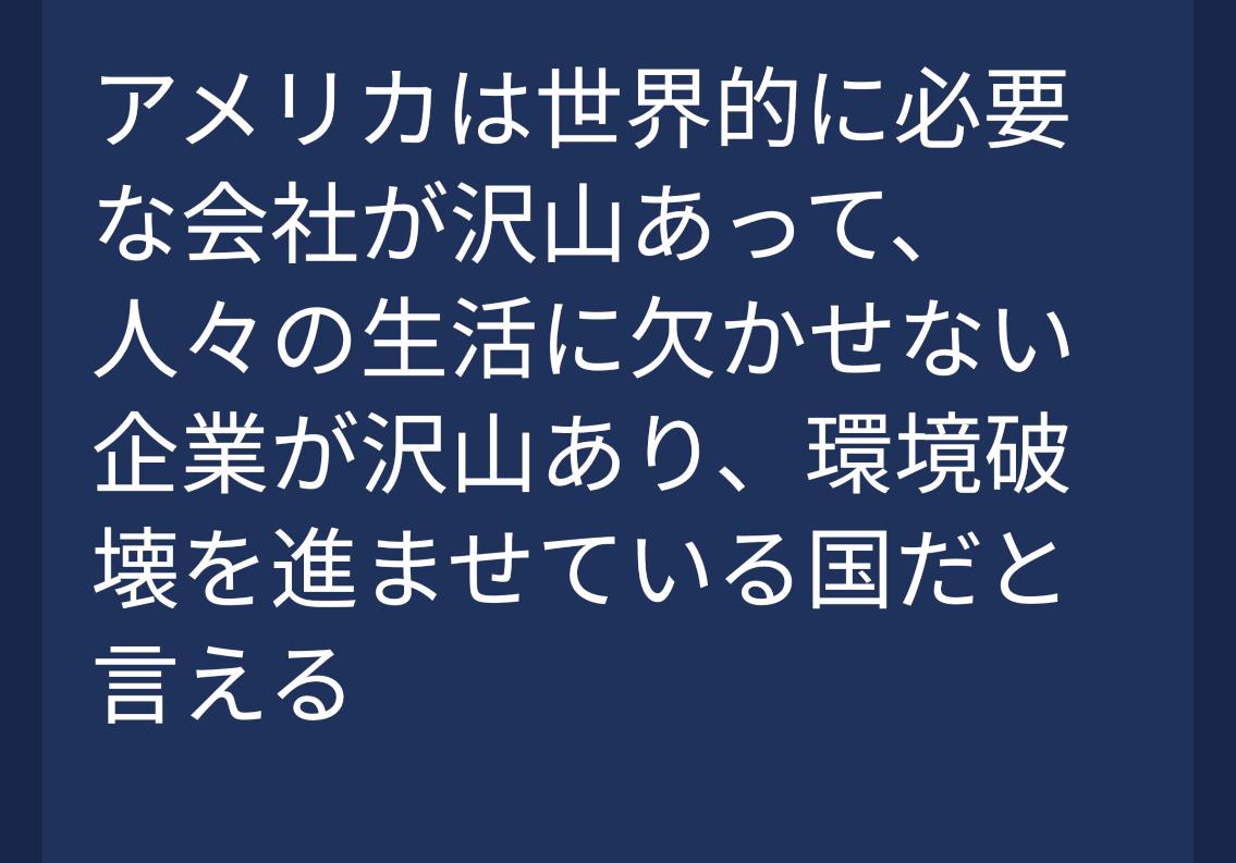 f:id:Watawata:20200907210257p:plain
