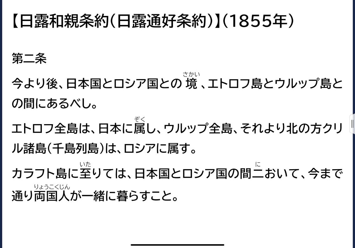 f:id:Watawata:20201108184749p:plain