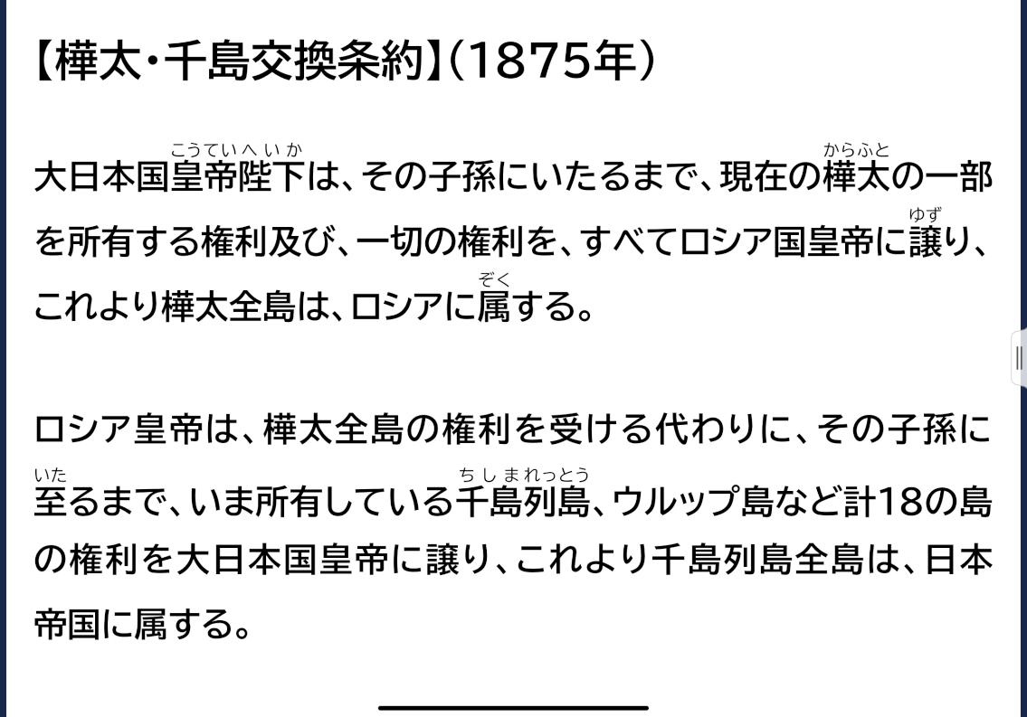 f:id:Watawata:20201108184806p:plain