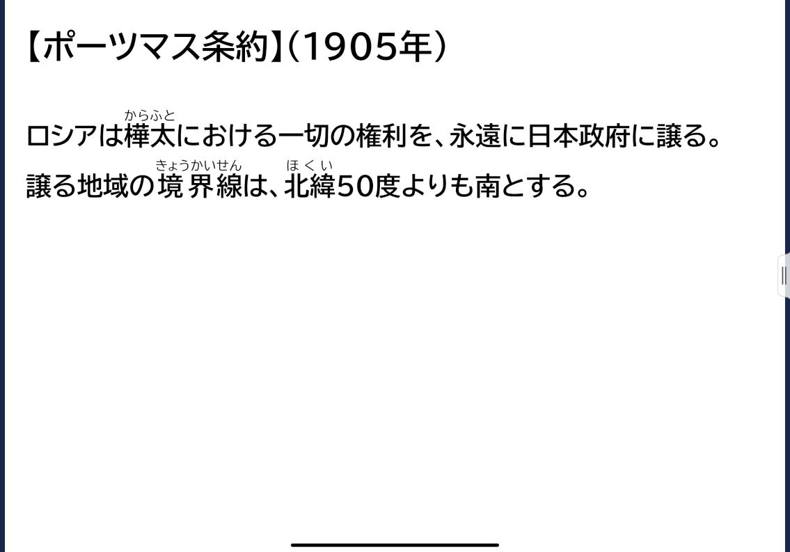 f:id:Watawata:20201108184815p:plain
