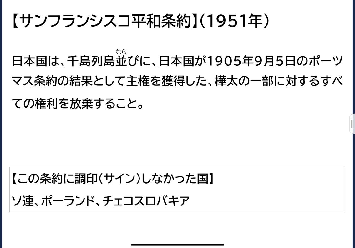 f:id:Watawata:20201108184826p:plain