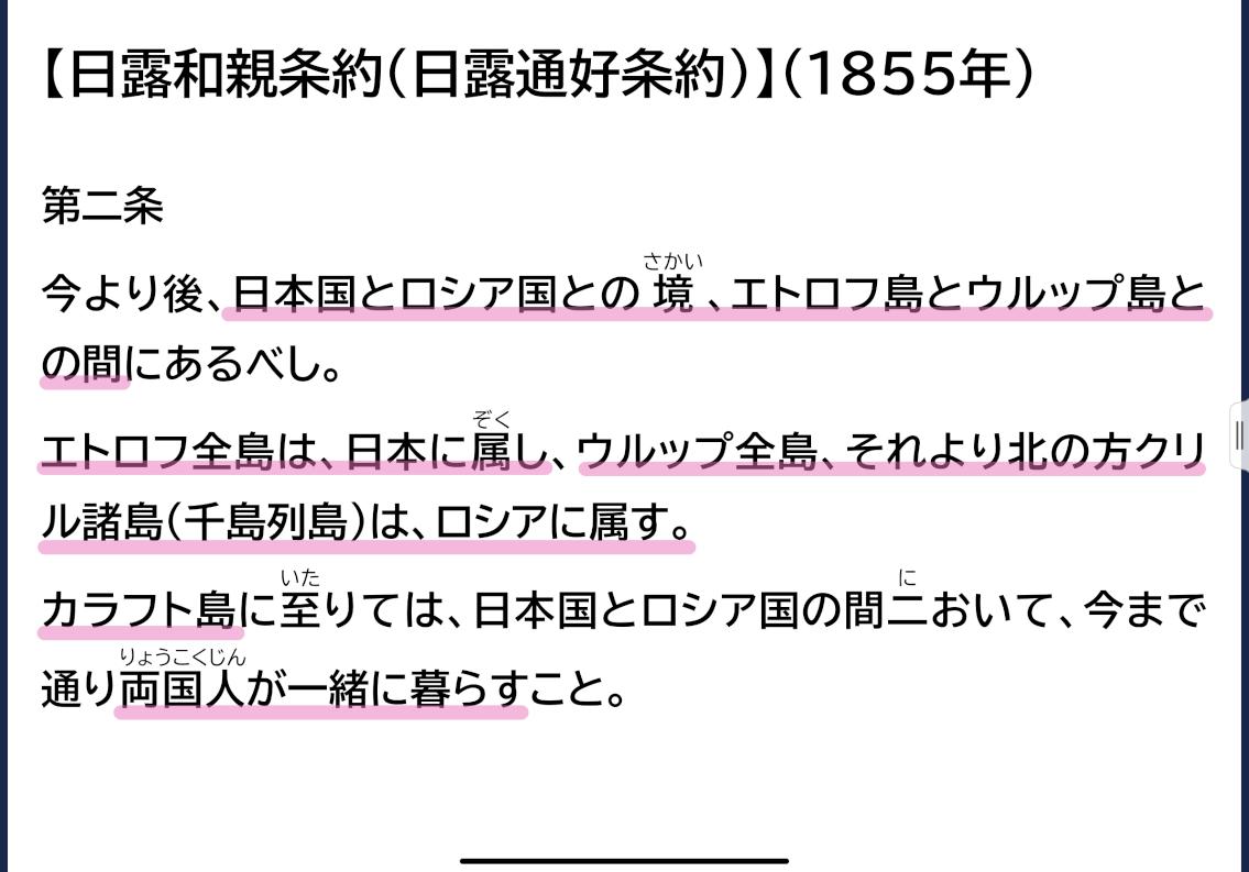 f:id:Watawata:20201108185213p:plain