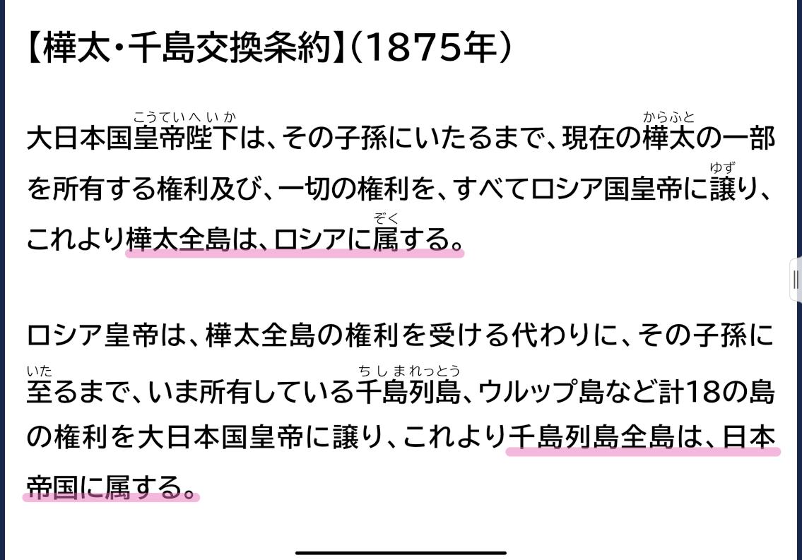 f:id:Watawata:20201108185223p:plain