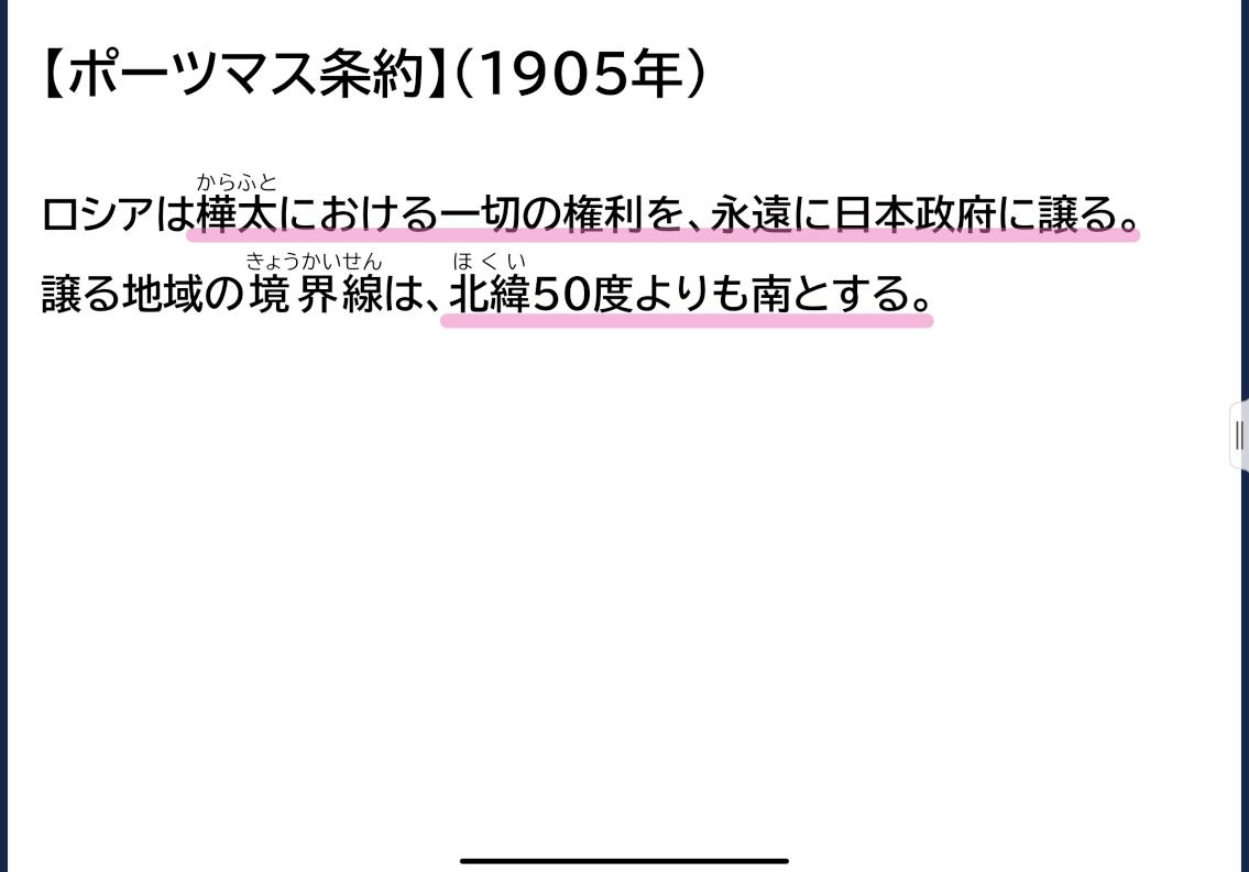 f:id:Watawata:20201108185236p:plain