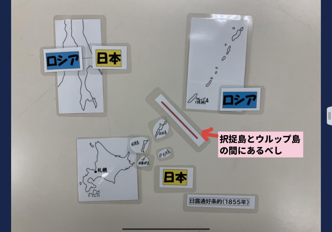 f:id:Watawata:20201108185252p:plain