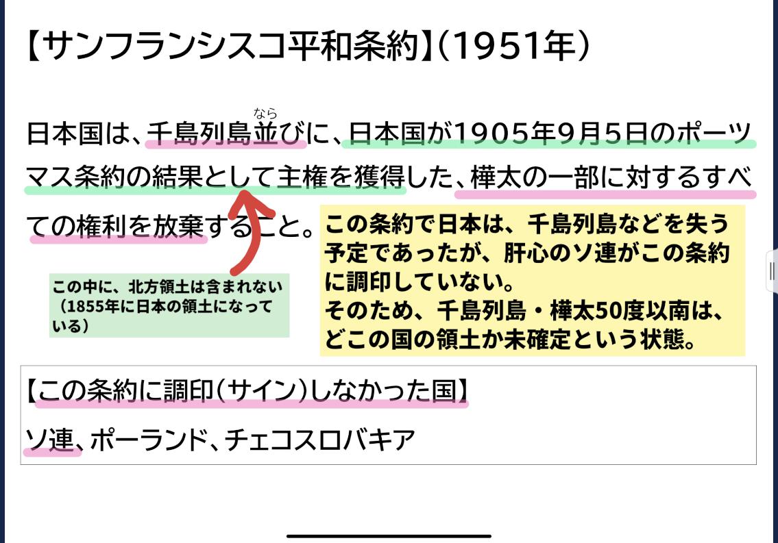 f:id:Watawata:20201108185426p:plain