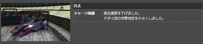 f:id:Watch0513:20201015131646p:plain