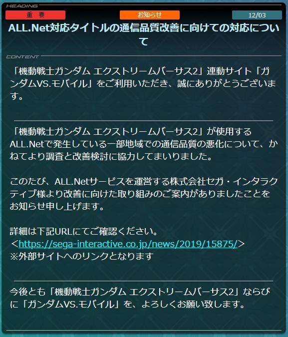 2 イージス エクバ 【エクバ2雑記】衣装変更の元ネタ
