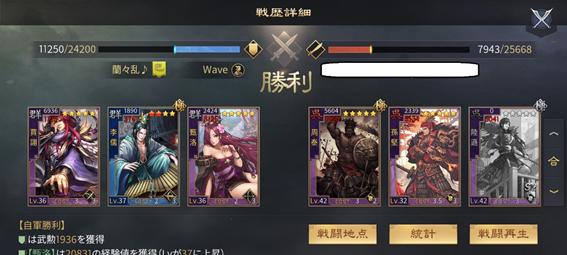 f:id:Wavex:20201107020449p:plain
