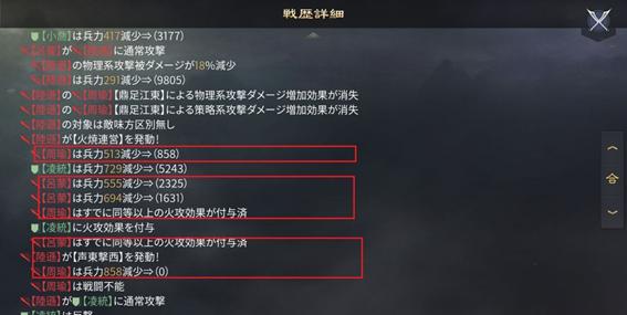 f:id:Wavex:20210320224414p:plain