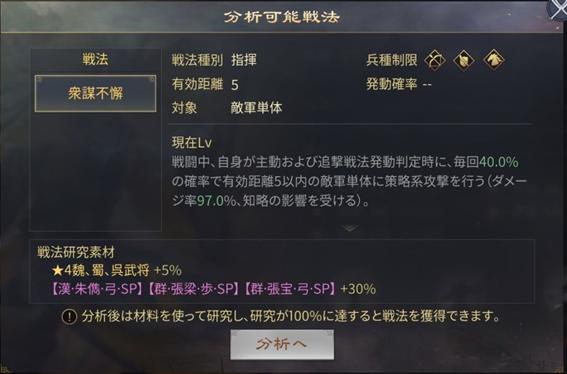 f:id:Wavex:20210326001222p:plain