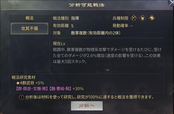 f:id:Wavex:20210327003454p:plain