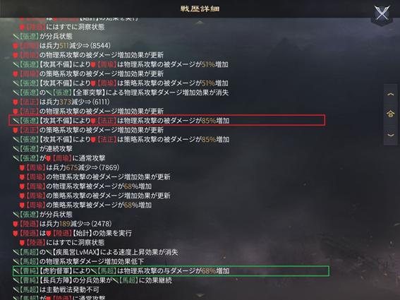 f:id:Wavex:20210327003835p:plain