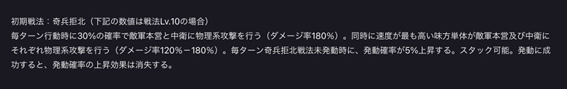 f:id:Wavex:20210421211200p:plain