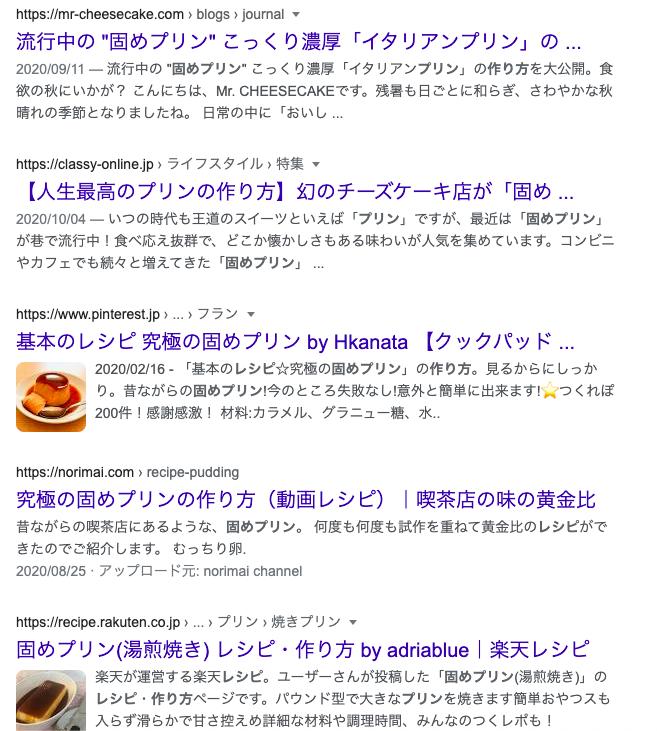 f:id:Web773:20210618085256p:plain