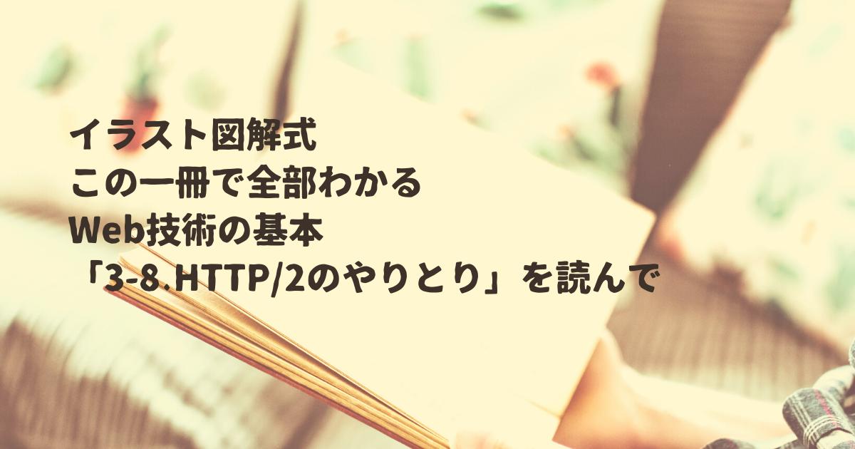 f:id:Web773:20210713134317p:plain