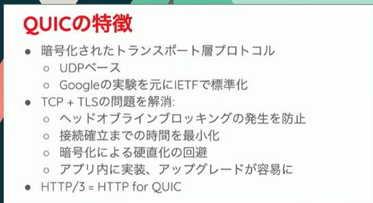 f:id:Web773:20210714104232j:plain