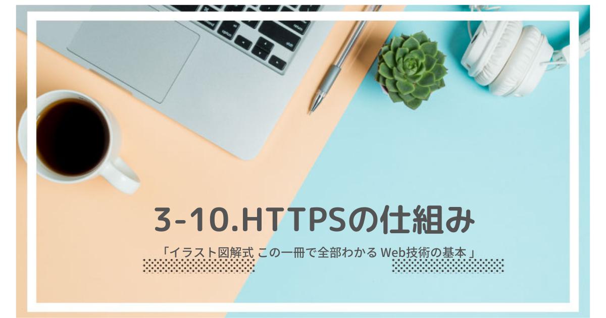 f:id:Web773:20210716152303p:plain