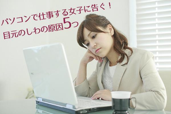 f:id:WebYuzuriha:20170124163622j:plain
