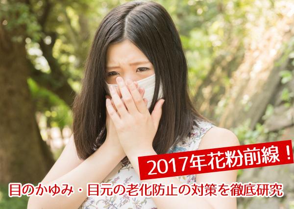 f:id:WebYuzuriha:20170126163751j:plain