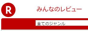 f:id:WebYuzuriha:20170307113907j:plain
