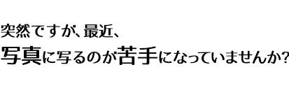 f:id:WebYuzuriha:20170420162950j:plain