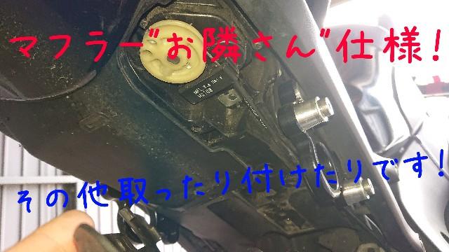 f:id:WeekEndRider:20200502001344j:image