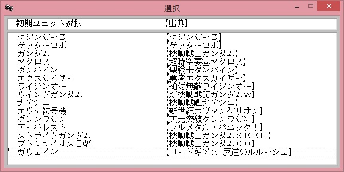 f:id:Werver:20201207163807j:plain