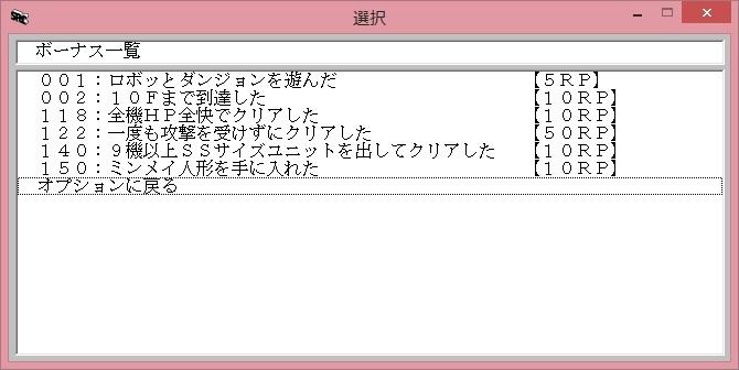 f:id:Werver:20210113181712j:plain